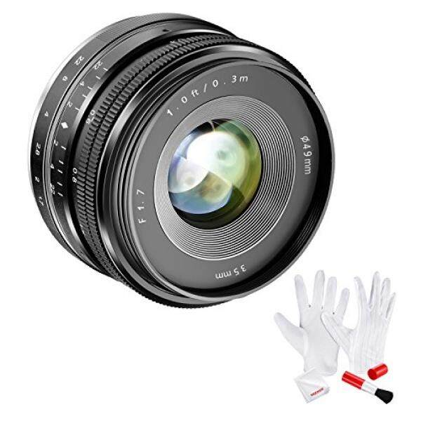 Neewer APS-C 35mm F/1.7 Manual Fixed Lens with Cleaning Kit for Sony NEX E-Mount Cameras NEX 3, NEX 3N, NEX 5, NEX 5T, NEX 5R, NEX 6, 7 A5000, A5100, A6000, A6100, A6300, A6500, A9 - intl