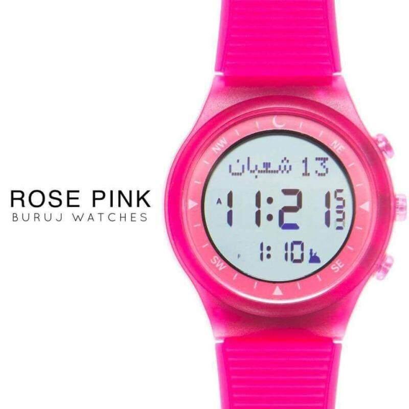 BURUJ Ramadhan Watch (Rose Pink) Malaysia