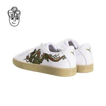 Pencarian Termurah Puma Court Classic Dragon Patch Lifestyle Shoes Men 36835902 -SH sale - Hanya Rp1.993.085
