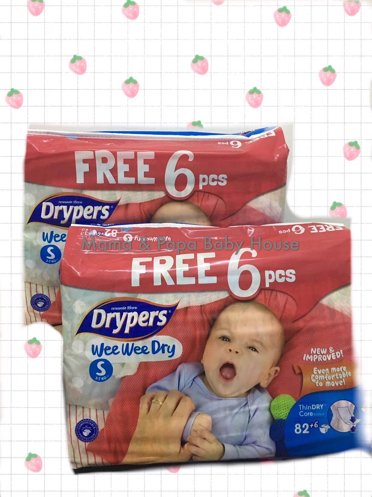 Drypers Wee Wee Dry MEGA (FREE 6PCS) X 2 PACKS