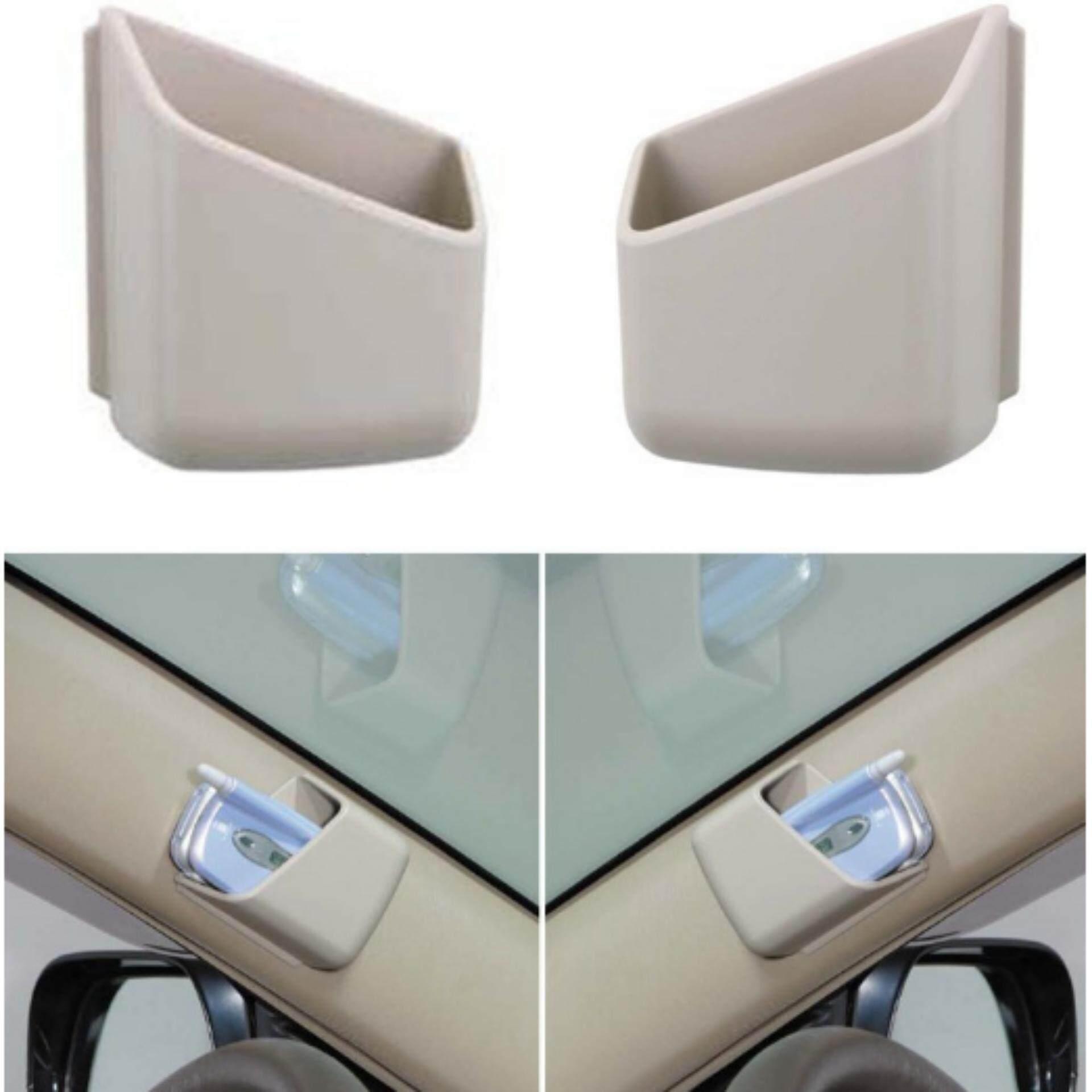 Universal Car Organizer Storage Bag Box Holder Pocket Accessories Beige - intl
