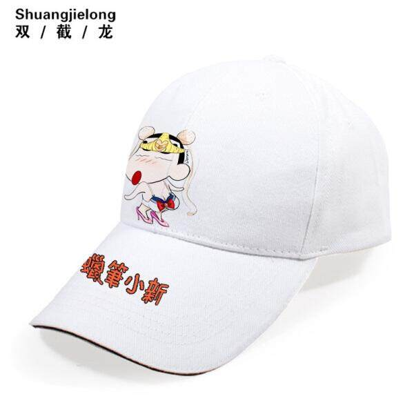Crayon Shinchan hat duck tongue and haze Happi along the periphery of male and female students summer shade children hats Crayon Shinchan hat 07 can be adjusted(Crayon Hat 10)