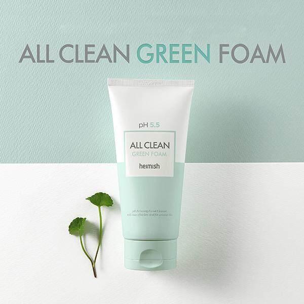 hikoco_Heimish_All_Clean_Green_Foam_02_600x.jpg