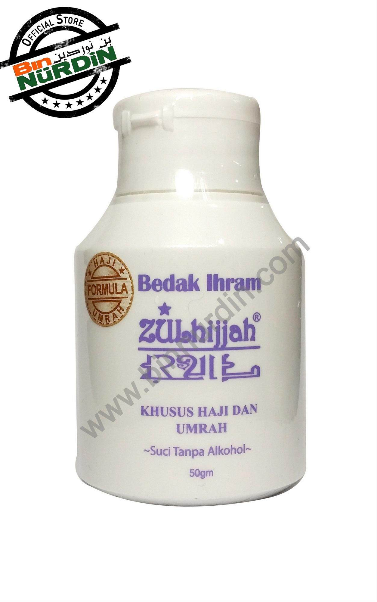 Ihram Talcum Powder 50gm