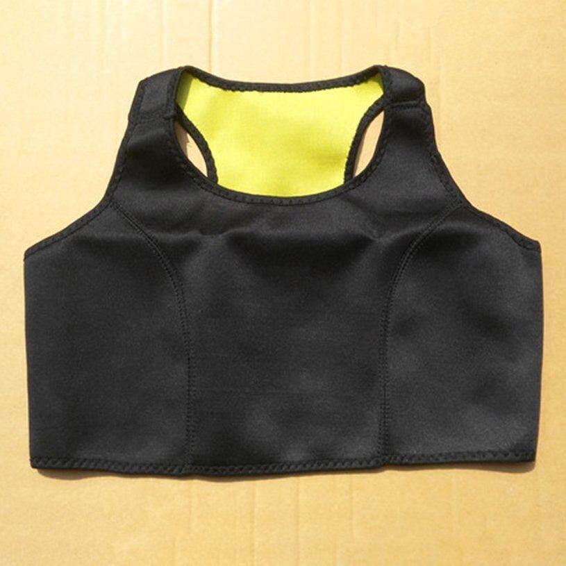 Xin Wanita Bra Olahraga Tanpa Kelim Bra Tanpa Kawat Olahraga Yoga Kebugaran Rompi Cepat Kering Bra By Xinlastore.