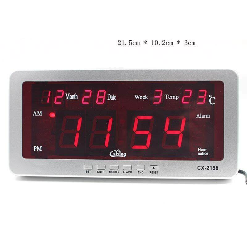 HeQiao Large Digital LED Wall/Desk Time Calendar Alarm Clock With Date Temperature Week(Red)