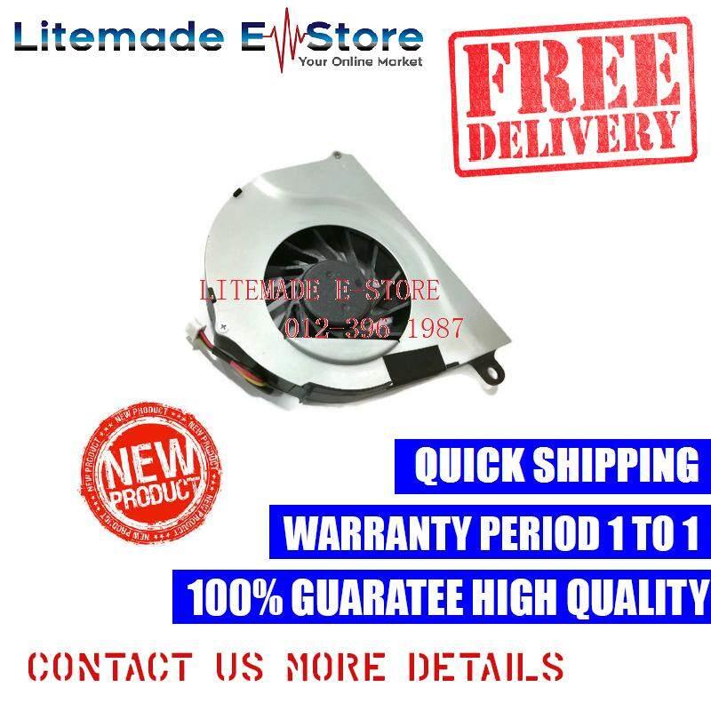 Replacement Toshiba SATELLITE L655 L655D L750 L755 L650 L650D (AB7705HX-GB3 / CWBLA) Internal Fan