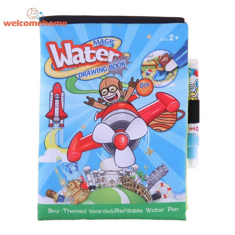Hình ảnh Kid Magic Water Drawing Coloring Book w/ Magic Pen Painting Doodle Board Toy - intl