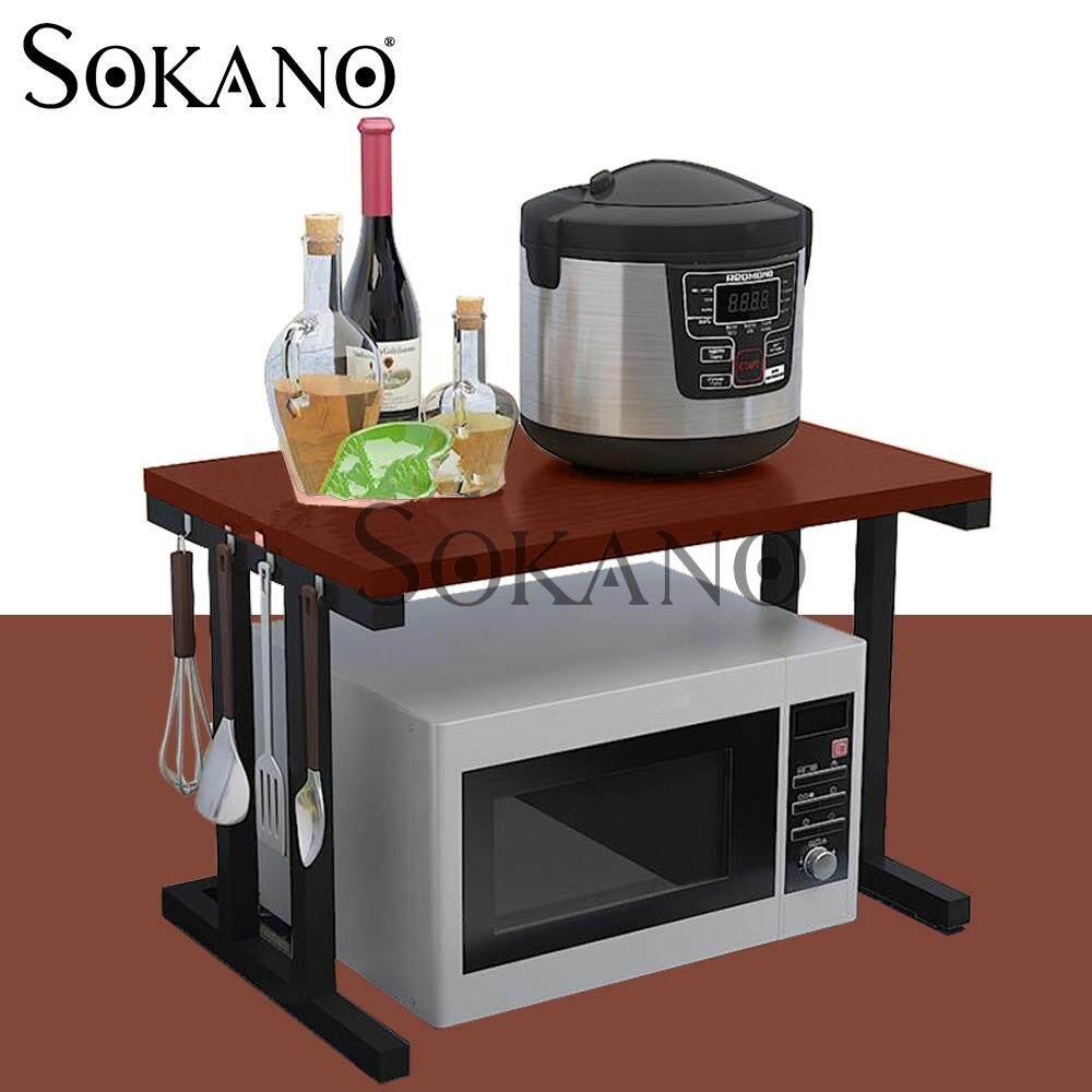 (RAYA 2019) SOKANO KR008 2 Tiers Premium Oven Rack Kitchen Rack Kitchen Dapur Organizer