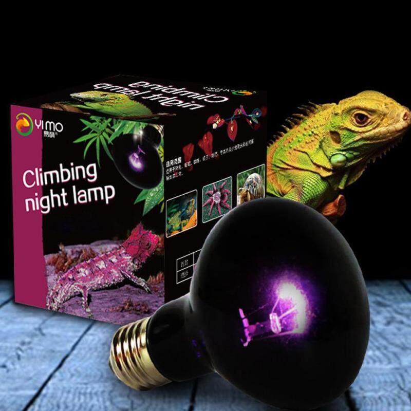 Big House UVA Bò Sát Đêm Đèn Sưởi Bóng Đèn Giả Ánh Trăng Đêm Đèn Ngủ Cho Thằn Lằn Rắn Vật Nuôi Bò Sát 220V E27