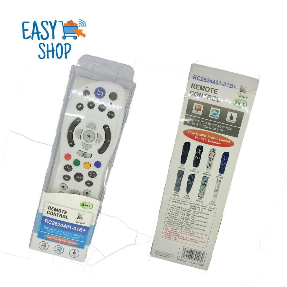 HUAYU Remote Control For Astro 8 in 1