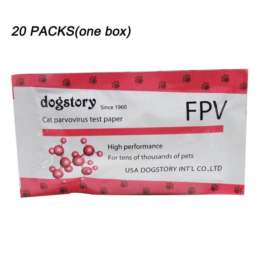 Dogstory โรงพยาบาลสัตว์เลี้ยงแนะนำ Home Essentials Professional Fpv กระดาษทดสอบ Panleukopenia แมว Plague ไวรัส Test Card ถั่งเช่าผลิตภัณฑ์เสริมอาหารไวอาก้าจากธรรมชาติช่วยเพิ่มอสุจิลดภาวะการมีบุตรยากเพิ่มสรรถภาพเพศชาย (ขนาดบรรจุ 20 แคปซูล/1 กล่อง) - Intl.