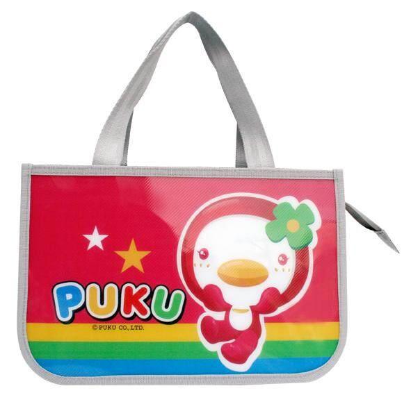 PUKU Waterproof Lunch Bag (Rainbow Pink)