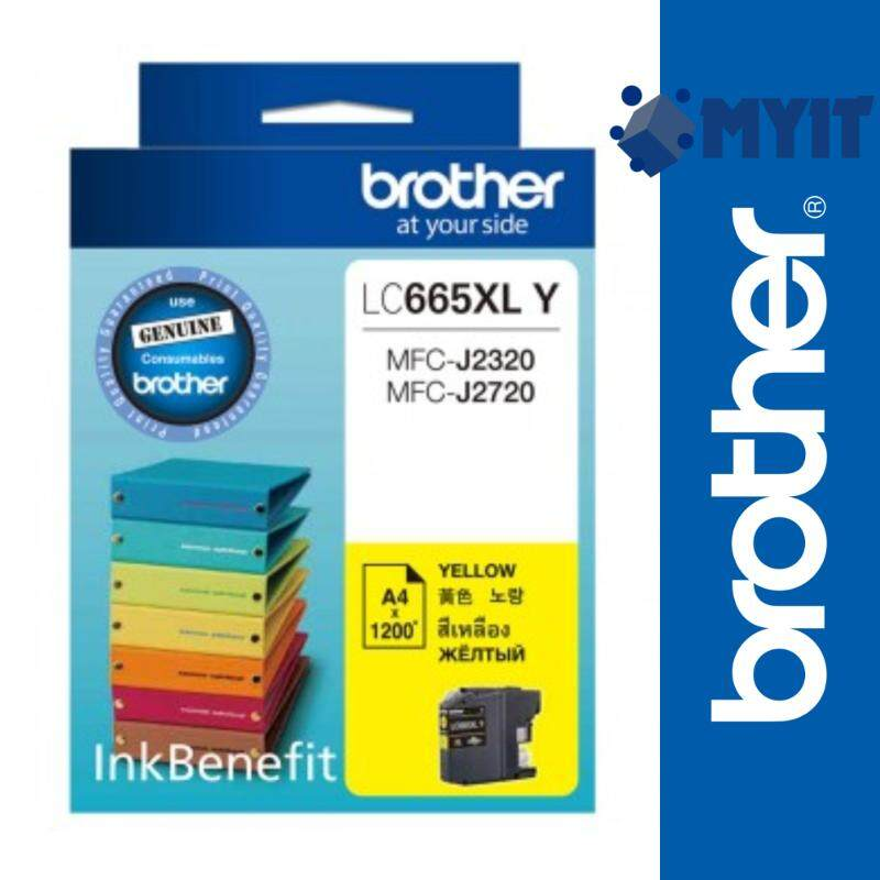 Brother Original LC-665XL Yellow Color Ink Cartridge for MFC-J2320 MFC-J2720 LC665XL 665XL