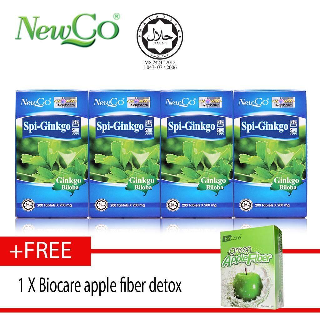 Newco Spirulina Ginkgo X4 X 200 tablets FREE apple fiber detox