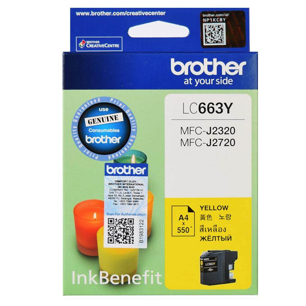Brother LC-663Y Yellow ink cartridge