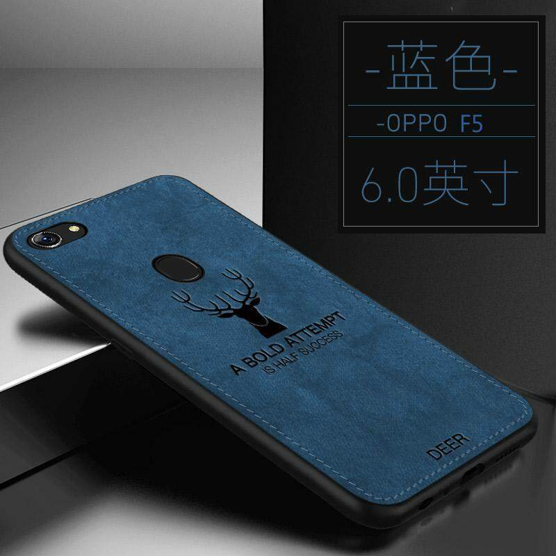 Luxuy Brand Cloth Texture Case Deer Soft Cases for oppo F5 Cloth Casing Elk Back Cover for oppo F5 Housing