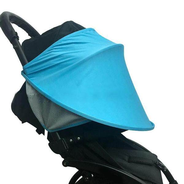 ISM Baby Carrier Infant Stroller Shading Newborn Stroller Shading Protective 2 Colors Sunshade Kids - intl Singapore