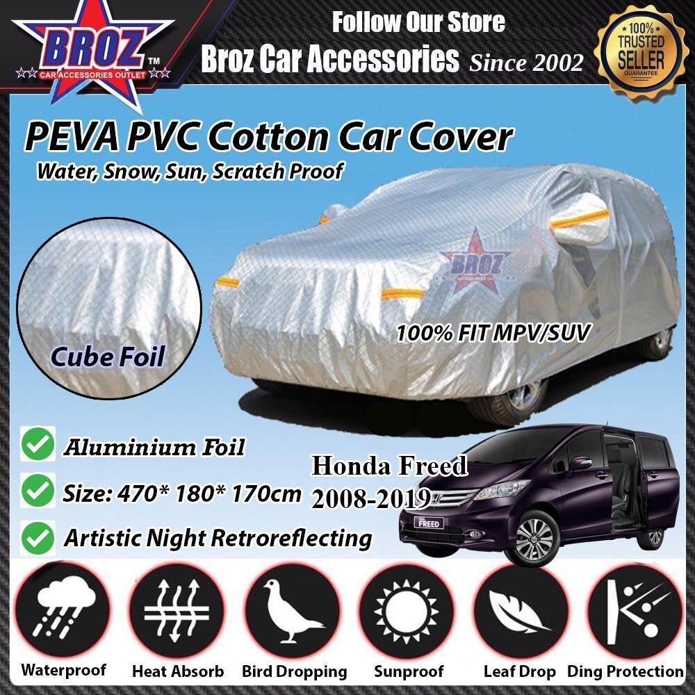Honda Freed Car Body Cover PEVA PVC Cotton Aluminium Foil Double Layers - MPV