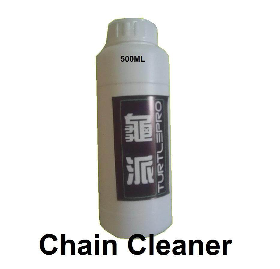 Turtlepro Bike Chain Cleaner Degreaser Motorcycle Bicycle