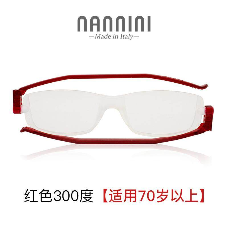 Brand Portable Import Intelligent Fashion Presbyopic Glasses Folding Frameless High-Definition Presbyopia Glasses Men And Women Lao Guang Glasses By Taobao Collection.
