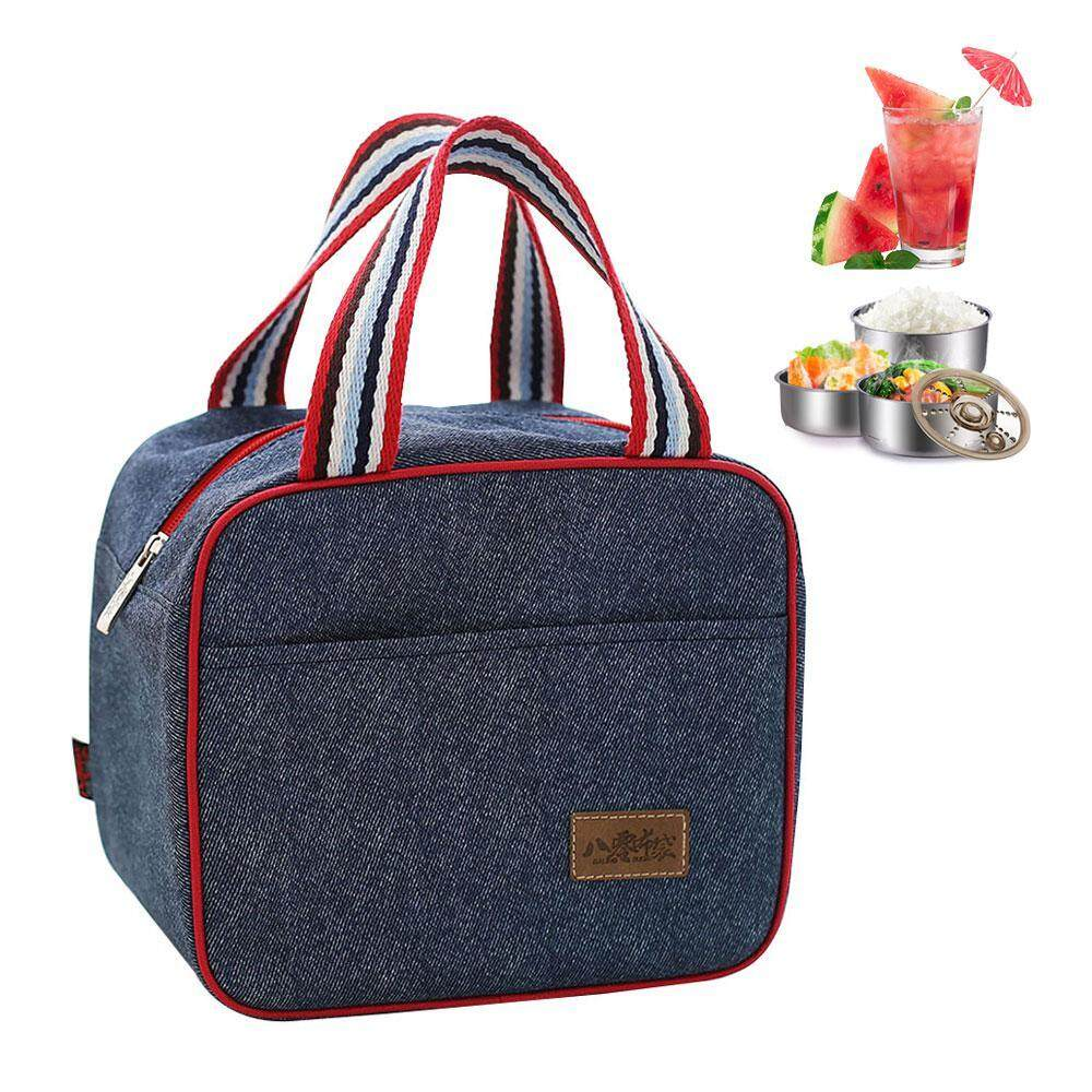 a700447c23e8 OrzBuy Pawaca Insulated Lunch Bag, Reusable Large Capacity Bento Cooler  Tote With Adjustable Shoulder Strap For Women/ Men/ Kids/Girls, Oxford  Cloth - ...
