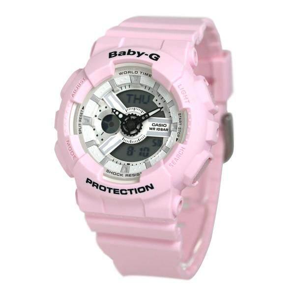 Women watch Baby G Pink