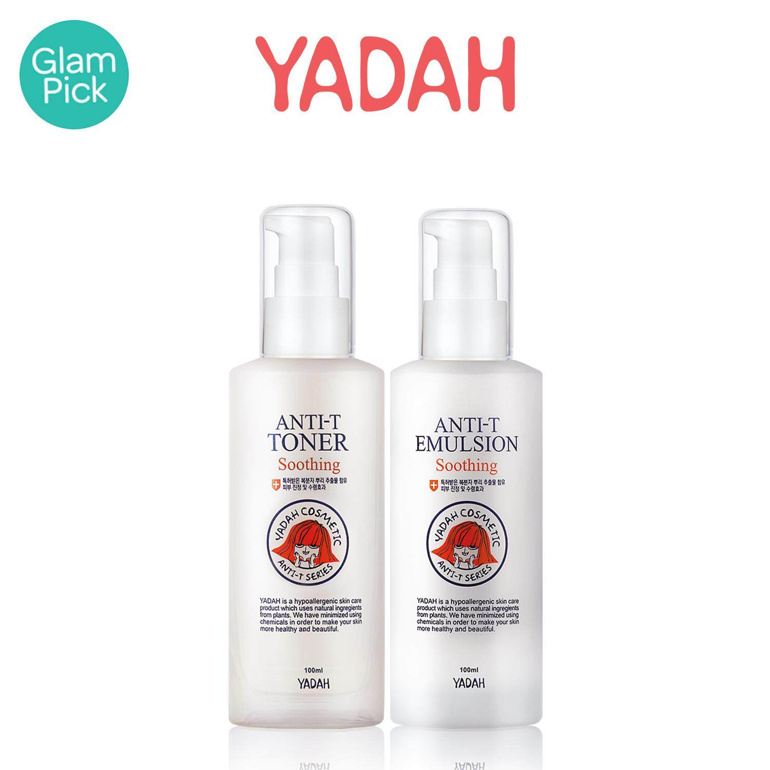YADAH Charcoal Cleansing Nose Pack 10pcs Easy Use Pore Astriction Skin Calming Relief Serum