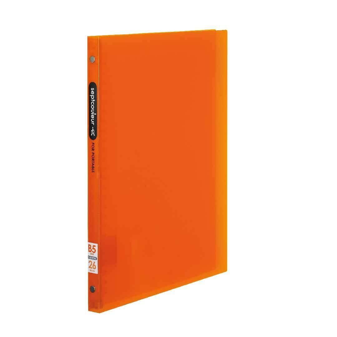 SEPT COULEUR B5, 26 Holes, 60 Sheets, 15 Spine Width -  Orange