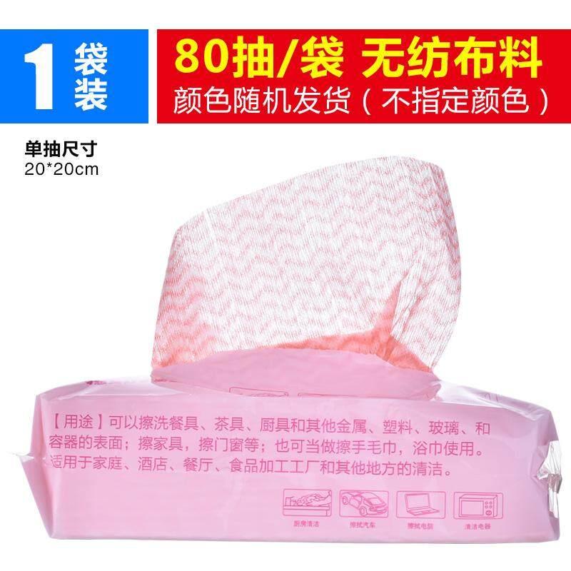 Item baru impuls BELO sekali pakai bentuk ekstrak kain tanpa tenun Kain lap handuk mencuci dapur