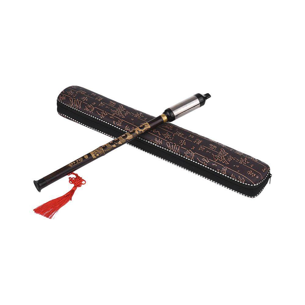 Chinese Traditional Musical Instrument Vertical Blown Bawu Black Bamboo Chinese Free Reed Flute Key Of G - Intl By Tomtop.