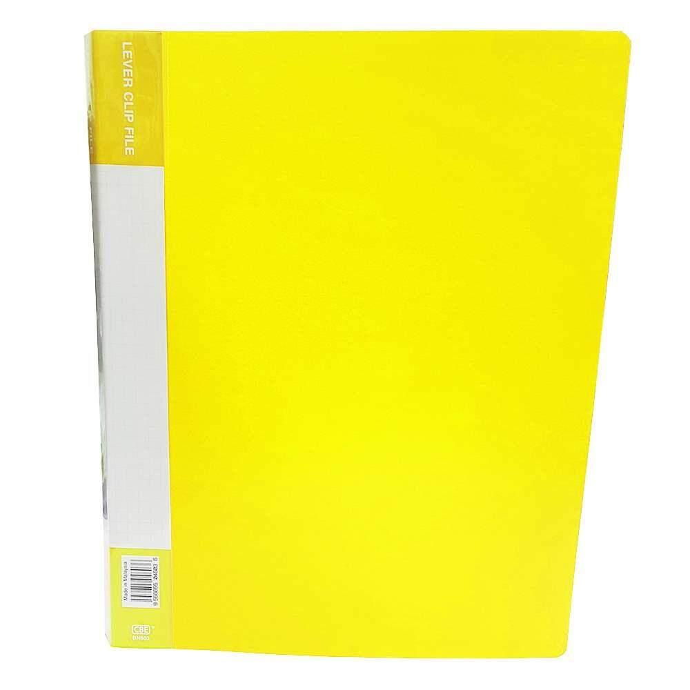 CBE BN603 Lever Clip File A4 Yellow (Item No : B10-68YE) A1R5B30