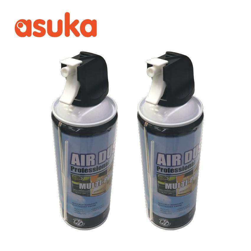 Air Duster Professional  -  2 units Malaysia