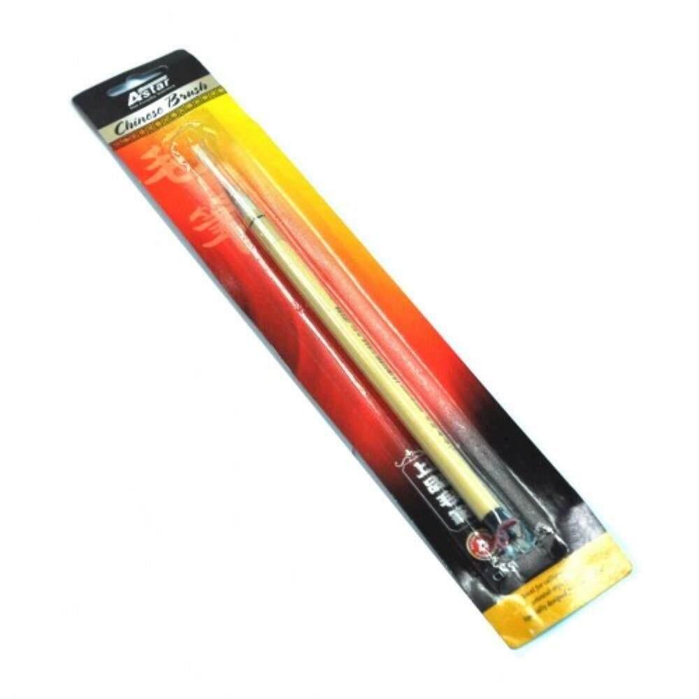 Astar CB-S Chinese Brush Pure Wool
