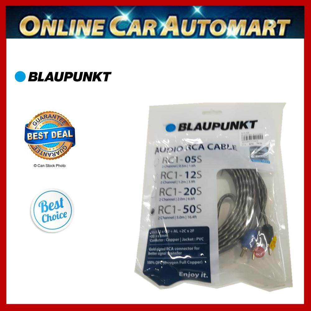 BLAUPUNKT AUDIO RCA CABLE (RC1-50S)