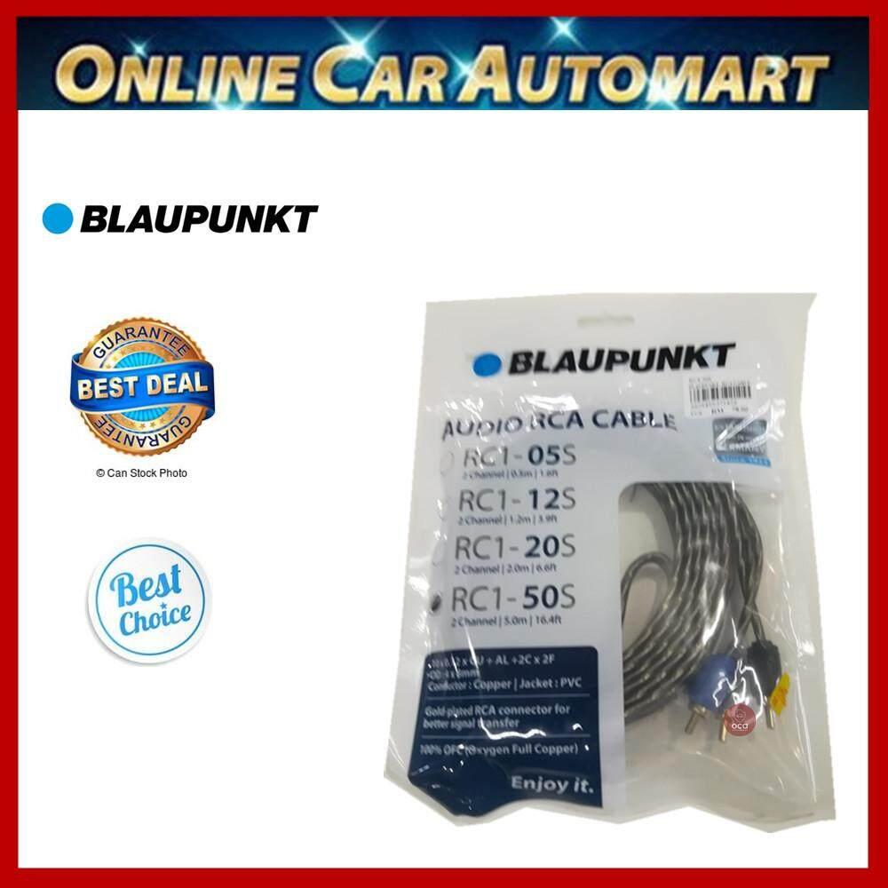 BLAUPUNKT AUDIO RCA CABLE (RC1-50S)