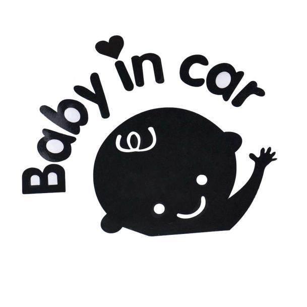 Bayi Di Dalam Mobil Melambaikan Bayi Di Papan Stiker Keamanan Mobil Stiker/Sticker Fanestiy