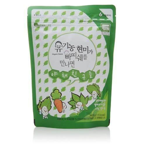 Renewallife Organic Brown Rice Patissier (Vegetables)