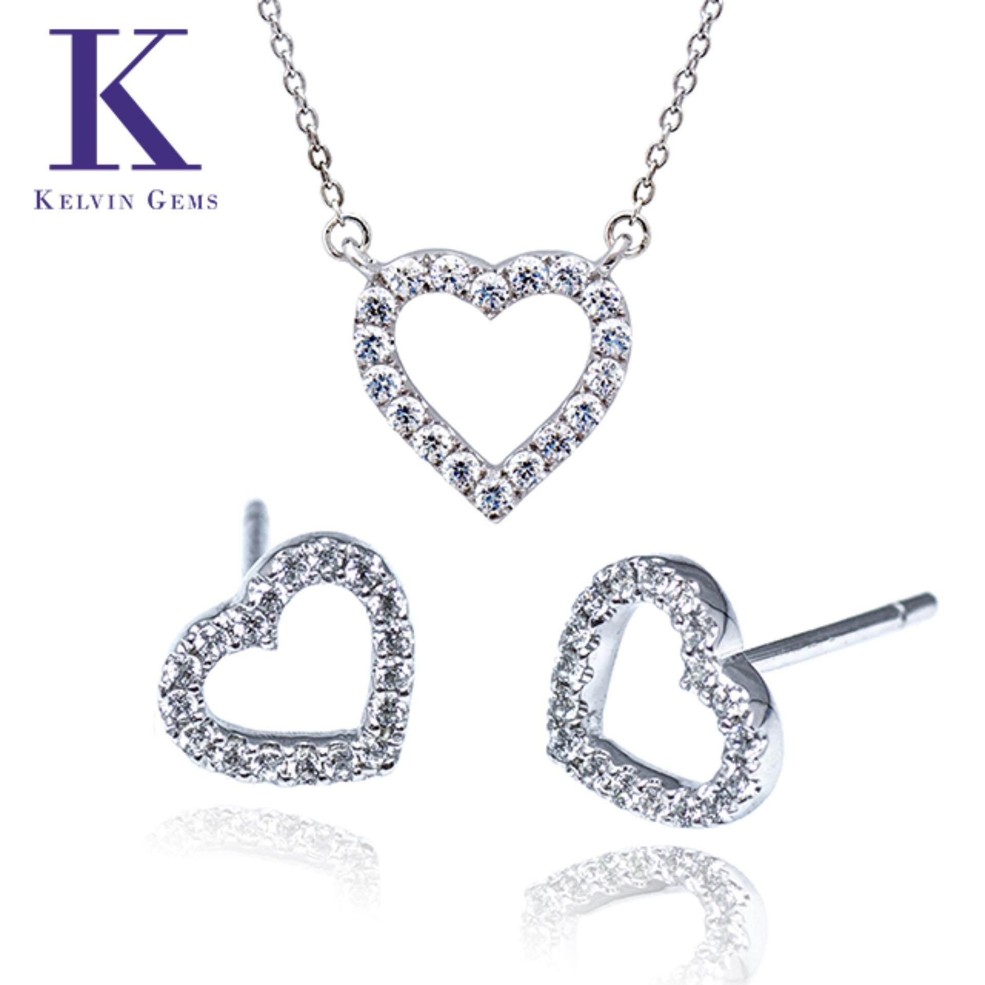 Kelvin Gems Premium My Heart Pendant & Earrings Gift Set m/w SWAROVSKI Zirconia