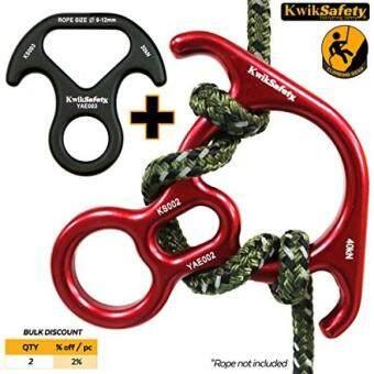 การส่งเสริม KwikSafety ORANGUTAN Climbing Gear FIGURE 8 DESCENDER