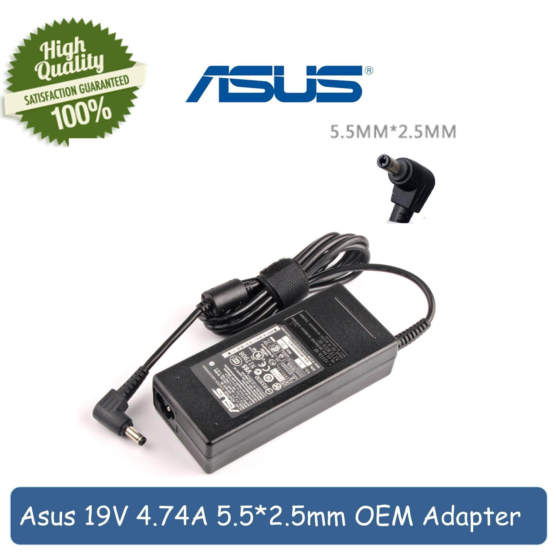 Asus power cord adaptors price in malaysia best asus power cord asus 19v 474a 5525mm ac power supply notebook adapter charger for asus greentooth Gallery