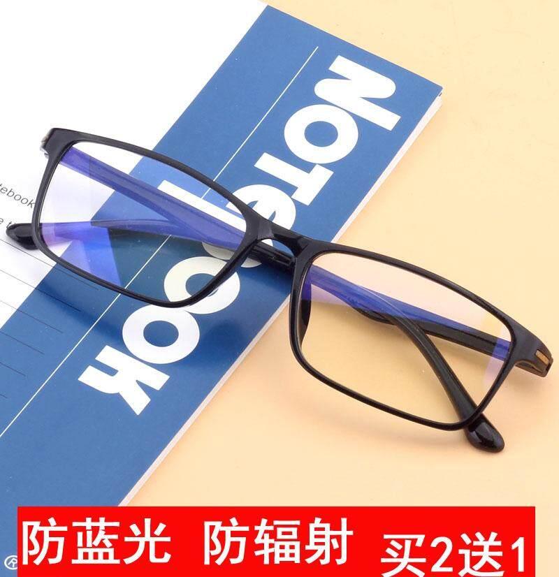 240e47e0df7 Anti-Blueray Presbyopic Glasses man High-definition Anti-fatigue  Ultra-Light Anti
