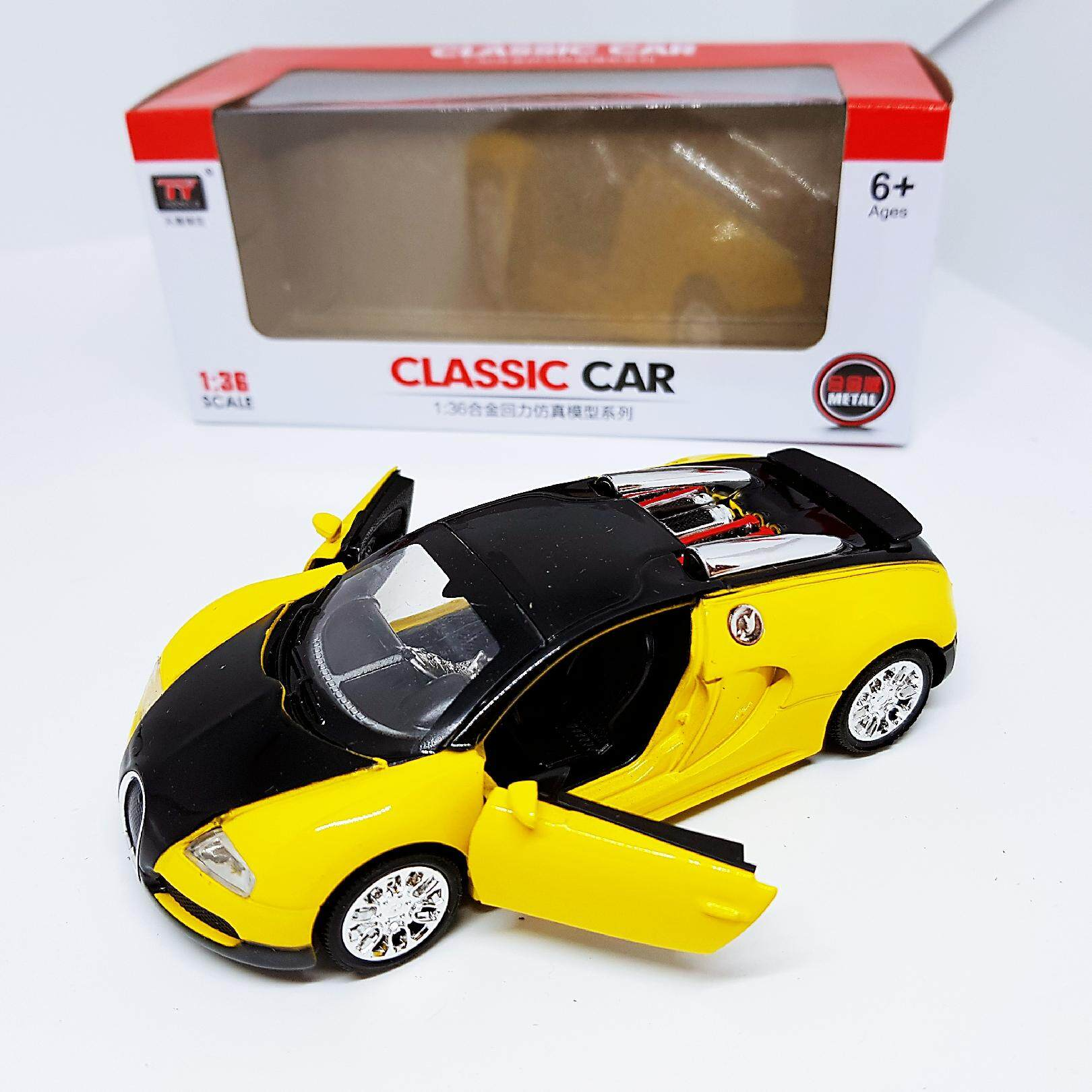 Bugatti Veyron 1:36 Car Model Collection(Yellow)