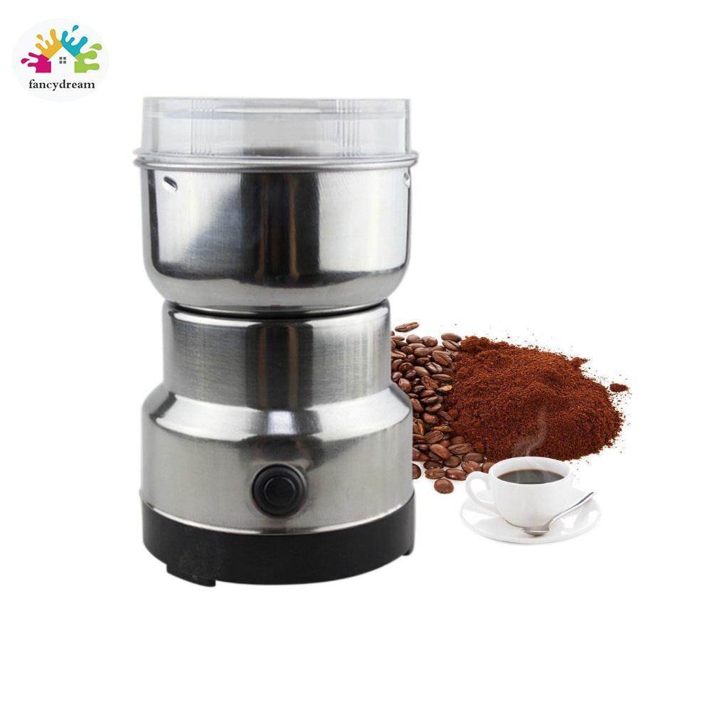 Fancydream 220v Electric Coffee Grinder Grinding Milling Bean Nut Spice Matte Blender By Fancydream.