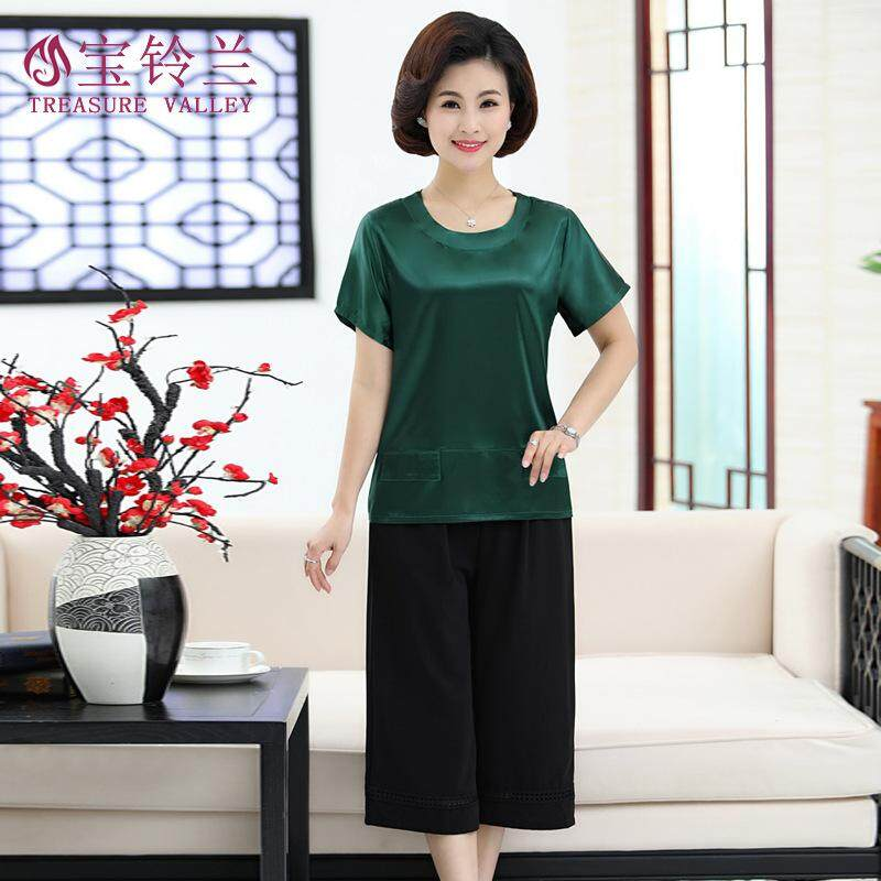 7693e204a1e4 Womens T-Shirts for sale - T-Shirts for Women online brands