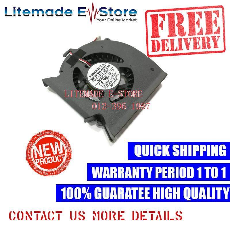 Replacement Samsung P530 R523 R525 R528 R530 RV510 R538 R540 R580 RV508 (KSB0705HA-9J58) Internal Fan