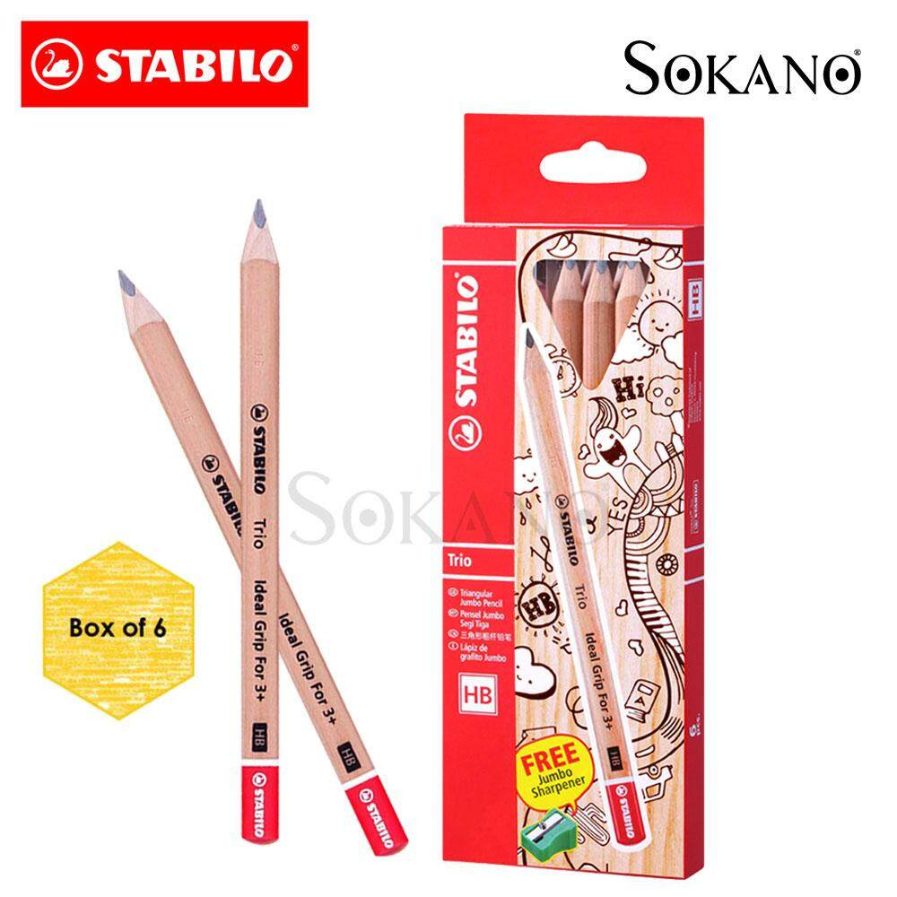 STABILO Trio Ideal Grip For Small Hand Jumbo HB Box Of 6 Pencils (362HB6P1)