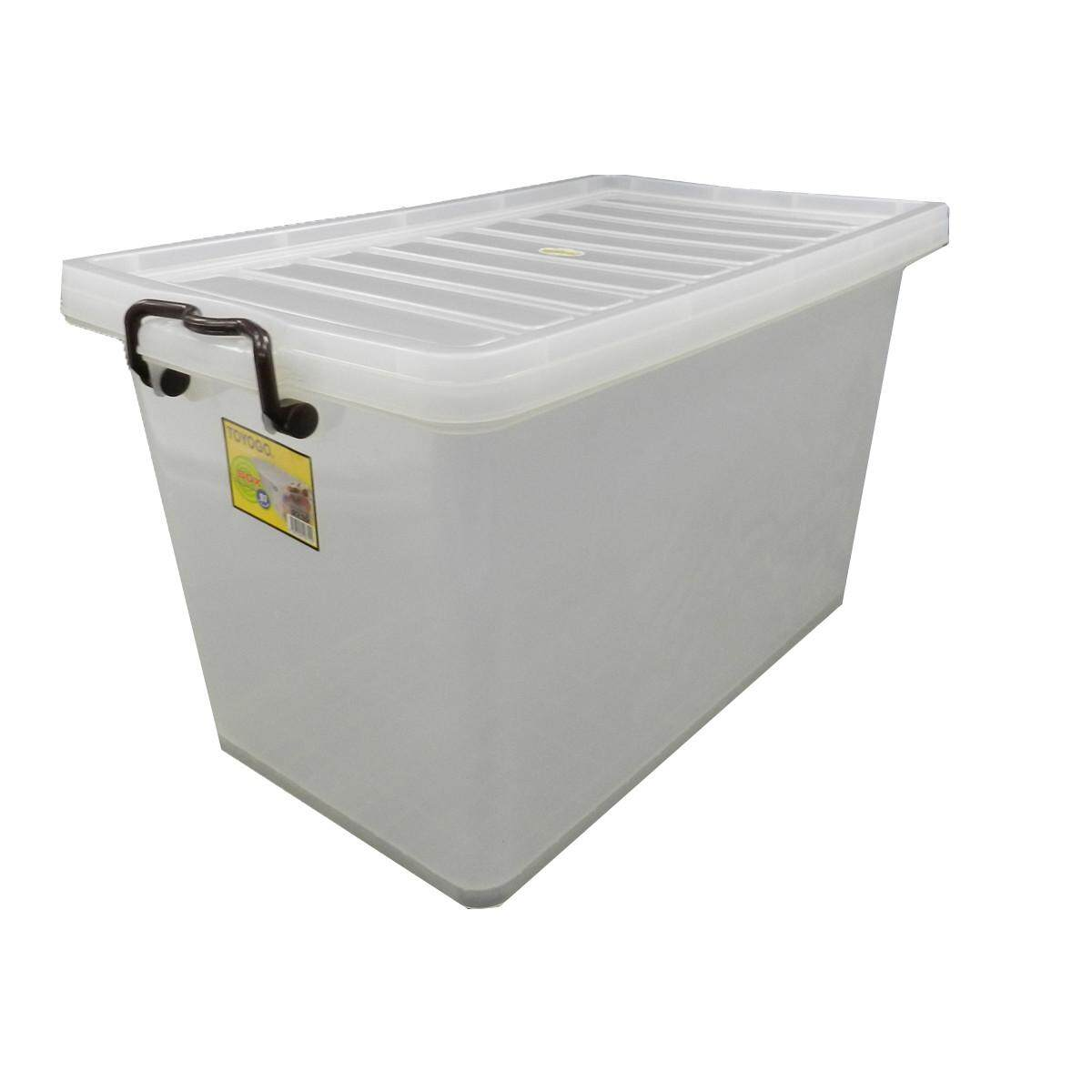 (LZ) Toyogo 97 Series 03 Storage Box