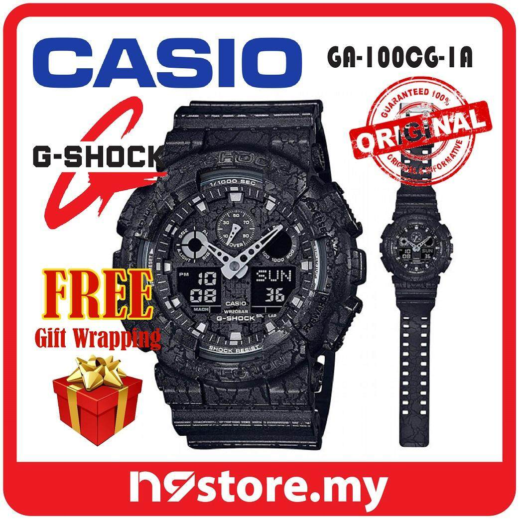 Casio G-Shock GA-100CG-1A Analog Digital Special Color Sports Watch