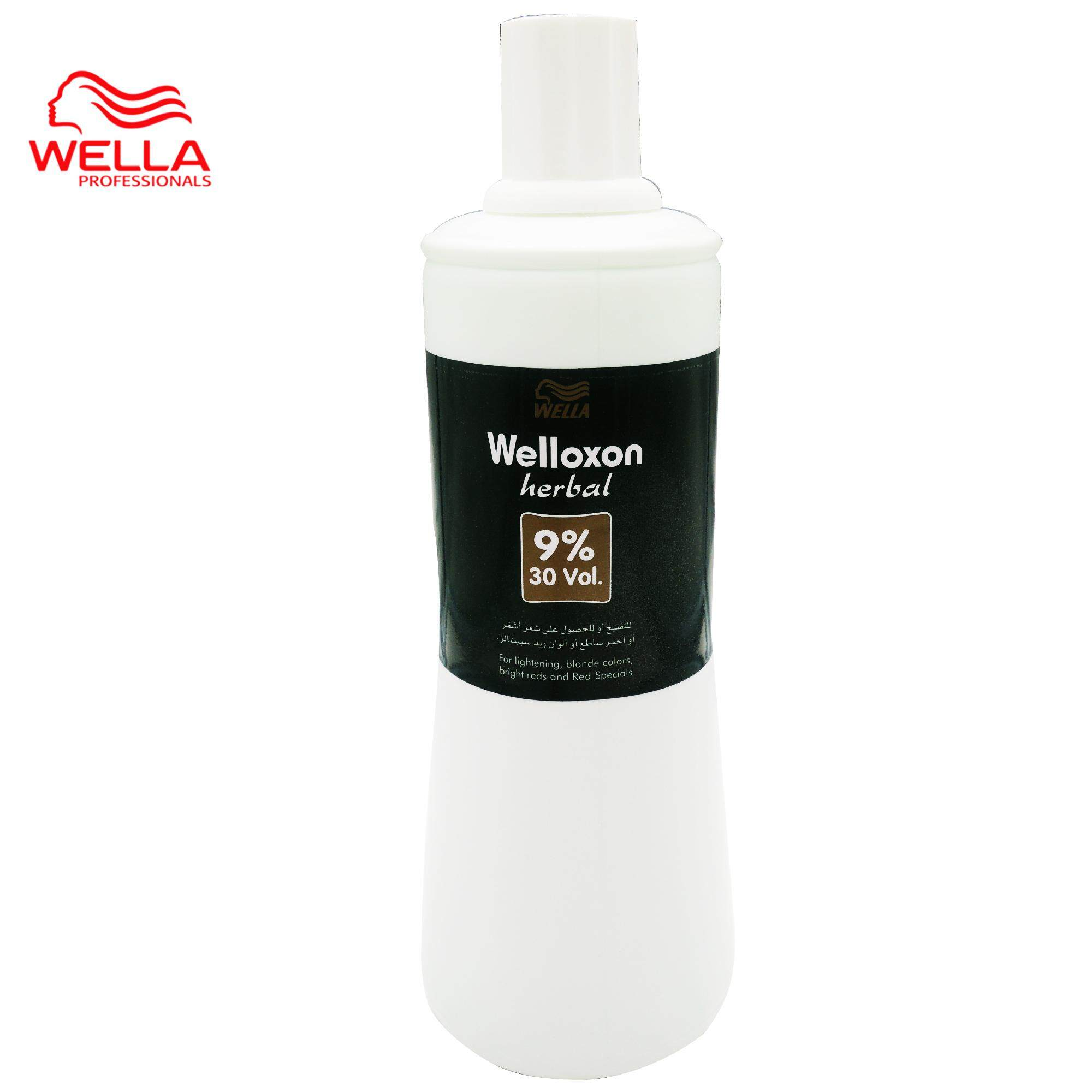 Wella Hair Care - Hair Coloring price in Malaysia - Best Wella Hair ...